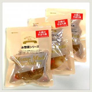 レトルト惣菜 大根のそぼろ煮セット(3個セット)【常温便】