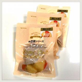レトルト惣菜 肉じゃがセット(3個セット) 【常温便】
