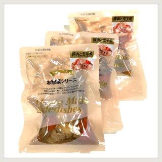 レトルト惣菜  豚肉と里芋煮(3個セット)【常温便】