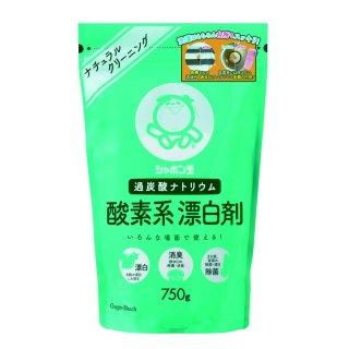 シャボン玉 酸素系漂白剤750g【常温便】