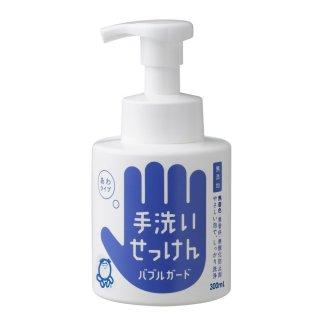 シャボン玉 無添加手洗い石鹸バブルガード300ml【常温便】
