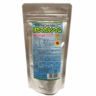 【40%OFF】賞味期限21.4 ほたてカルシウム 【常温便】