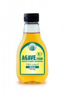 砂糖の代替に 有機アガベシロップGOLD(�アルマテラ)【常温便】低GIオーガニック甘味料  冷凍便不可