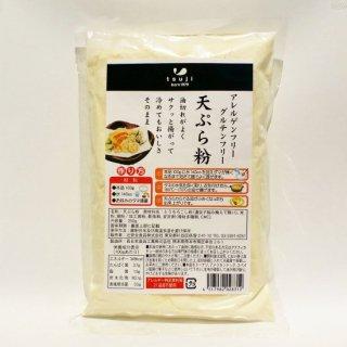 【30%OFF】賞味期限:21.5.17 天ぷら粉(アレルゲン・グルテンフリー) 【常温便】
