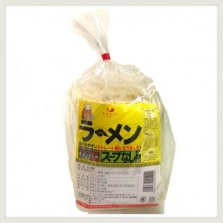 <リニューアル>辻のラーメン スープなし3食 国内産小麦粉使用 【常温便】賞味期限21.6.11 20%OFF