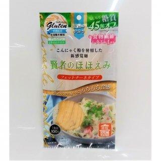 食物繊維1食28.1g!こんにゃくと米粉に食物繊維を加えた健康生パスタ風 賢者のほほえみ低糖質(フェットチーネタイプ)【常温便】