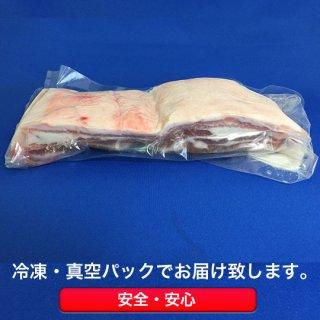国産豚/バラ (約500g)