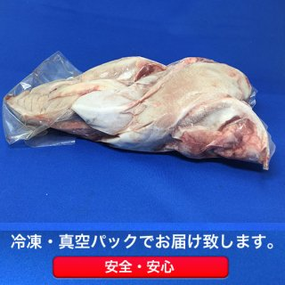国産豚/タン (約1kg)