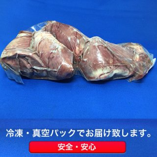 国産豚/ハツ(心臓) (約1kg)