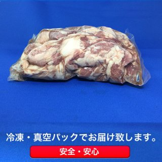 国産豚/ハラミ (約1kg)