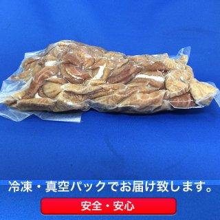 国産豚/小腸 (約1kg)ボイル済