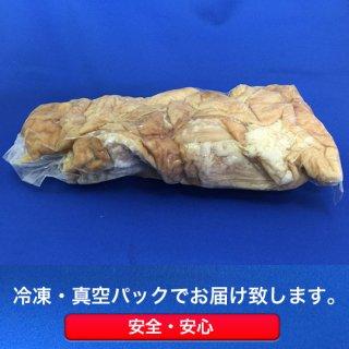 国産豚/直腸 (約1kg)ボイル済