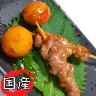 鶏ちょうちん串(1本30g/50本入)