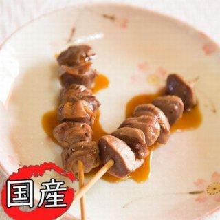 砂肝串(1本30g/10本入)