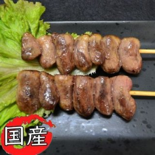 鶏ハツ串(1本30g/50本入)