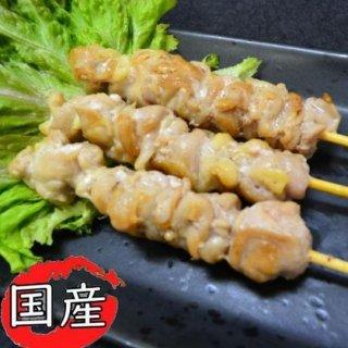 鶏ハラミ串(1本30g/50本入)