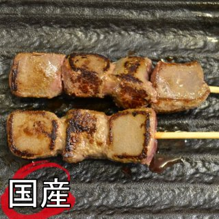 豚レバー串(1本30g/50本入)