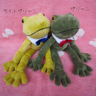 廃番・カエルのブリトー S 【モンスイユ】