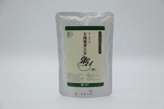 オーサワの有機発芽玄米粥