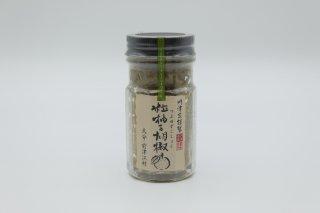 川津食品 粒柚子胡椒 青 60g 満天青空レストラン