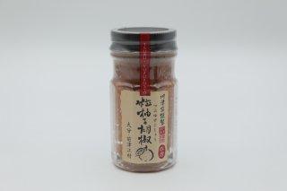 川津食品 粒柚子胡椒 赤 60g 満天青空レストラン