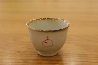光藤 佐 赤絵茶杯(白雲如)