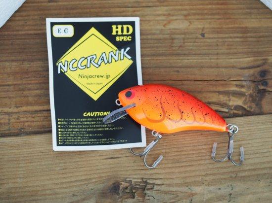 NC crank  HD SPRC(フック付き)