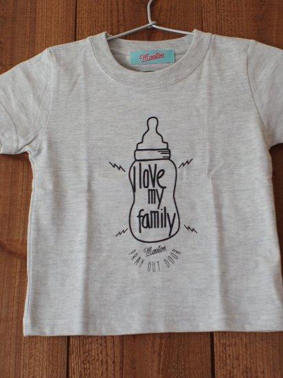 I love family Tシャツ(キッズ)グレー