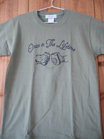 乾杯 Tシャツ(アダルト)グリーン