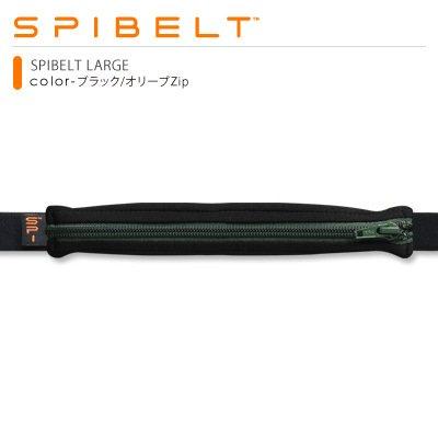 Large ブラック/オリーブZIPの商品イメージ