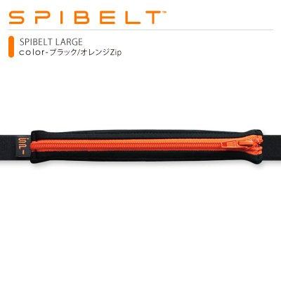Large ブラック/オレンジZIP