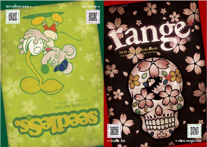 seedleSs,range 2020_SPRING_STYLE BOOKの商品イメージ