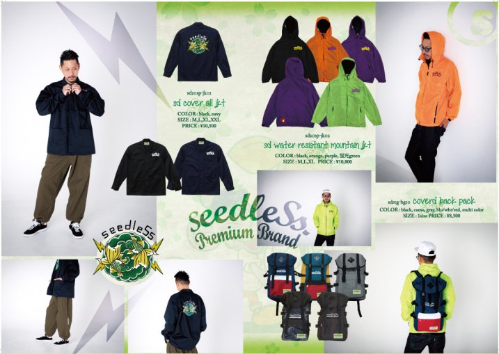 seedleSs,range 2020_SPRING_STYLE BOOK