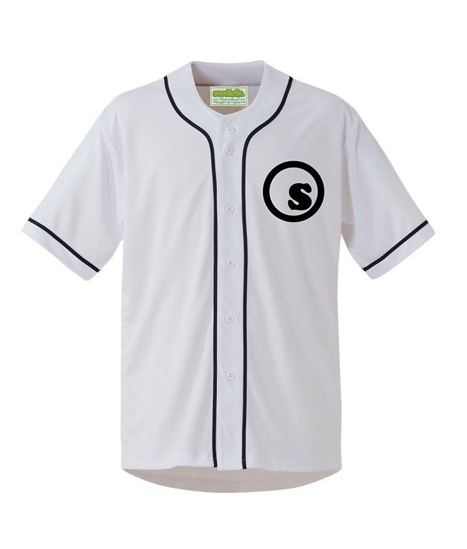 B.B. Jersey shirts