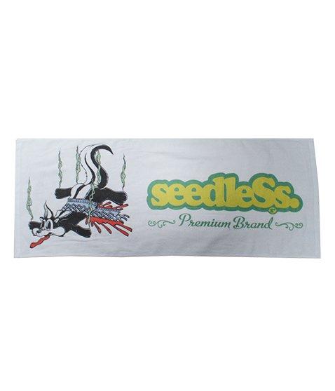 sd skunk towel