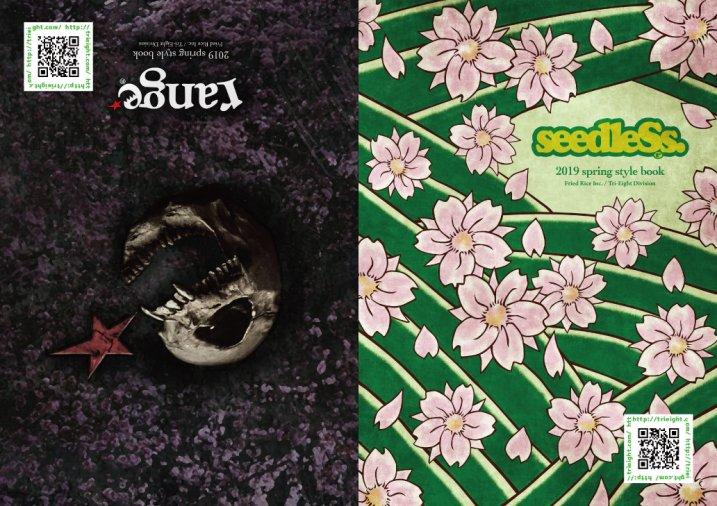 range/seedleSs Style Book 2019springの商品イメージ