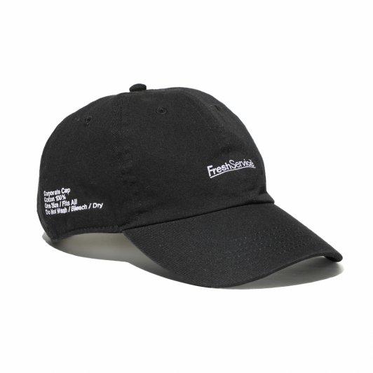 FreshService Corporate Cap