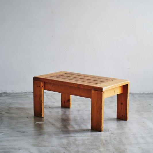 """Les Arcs Coffee table"