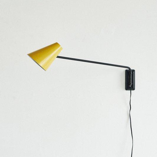 BINY Wall Lamp