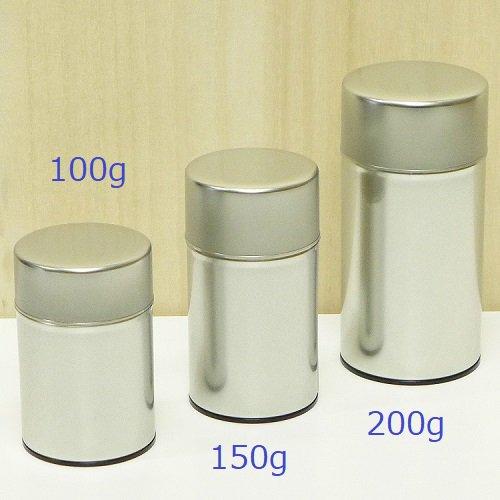ブリキ茶缶100g【画像2】