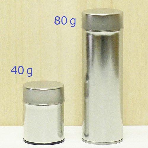 ブリキ茶缶80g【画像4】