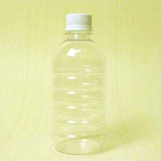 ペットボトル・PET製容器 ペットボトル350ml丸 10本セット