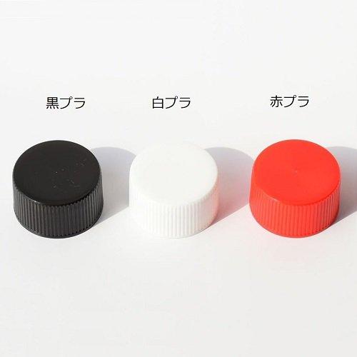 円錐-200ml ネジ【画像2】