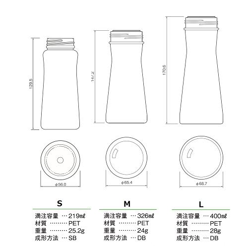 ドレッシングボトル【画像2】