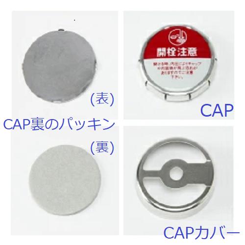 ローヤル缶 1.8L【画像5】