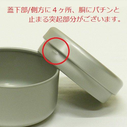 カラー丸缶 S【画像7】