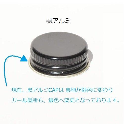 丸ストレート-200ml ネジ【画像6】