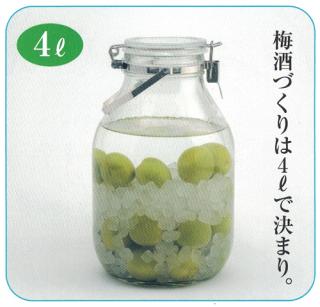 ガラスジャー・保存瓶 手付き密封びん4L