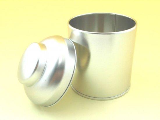 パイマル缶 LL【画像2】