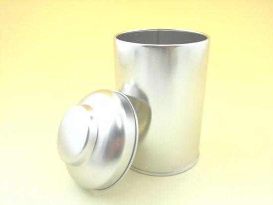 パイマル缶 S【画像2】